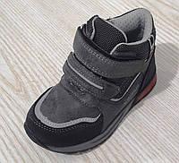 Ботинки для мальчика Солнце РТ09-1А, фото 1
