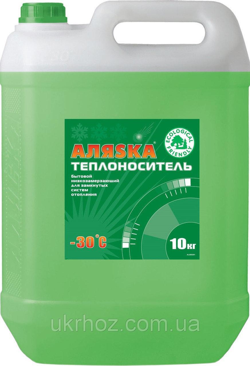 Теплоноситель АЛЯСКА бытовой низкозамерзающий  -30ºС