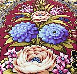 Миндаль 1369-20, павлопосадский платок (шаль) из уплотненной шерсти с шелковой вязанной бахромой, фото 6