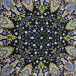 Миндаль 1369-20, павлопосадский платок (шаль) из уплотненной шерсти с шелковой вязанной бахромой, фото 7