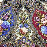 Миндаль 1369-20, павлопосадский платок (шаль) из уплотненной шерсти с шелковой вязанной бахромой, фото 9