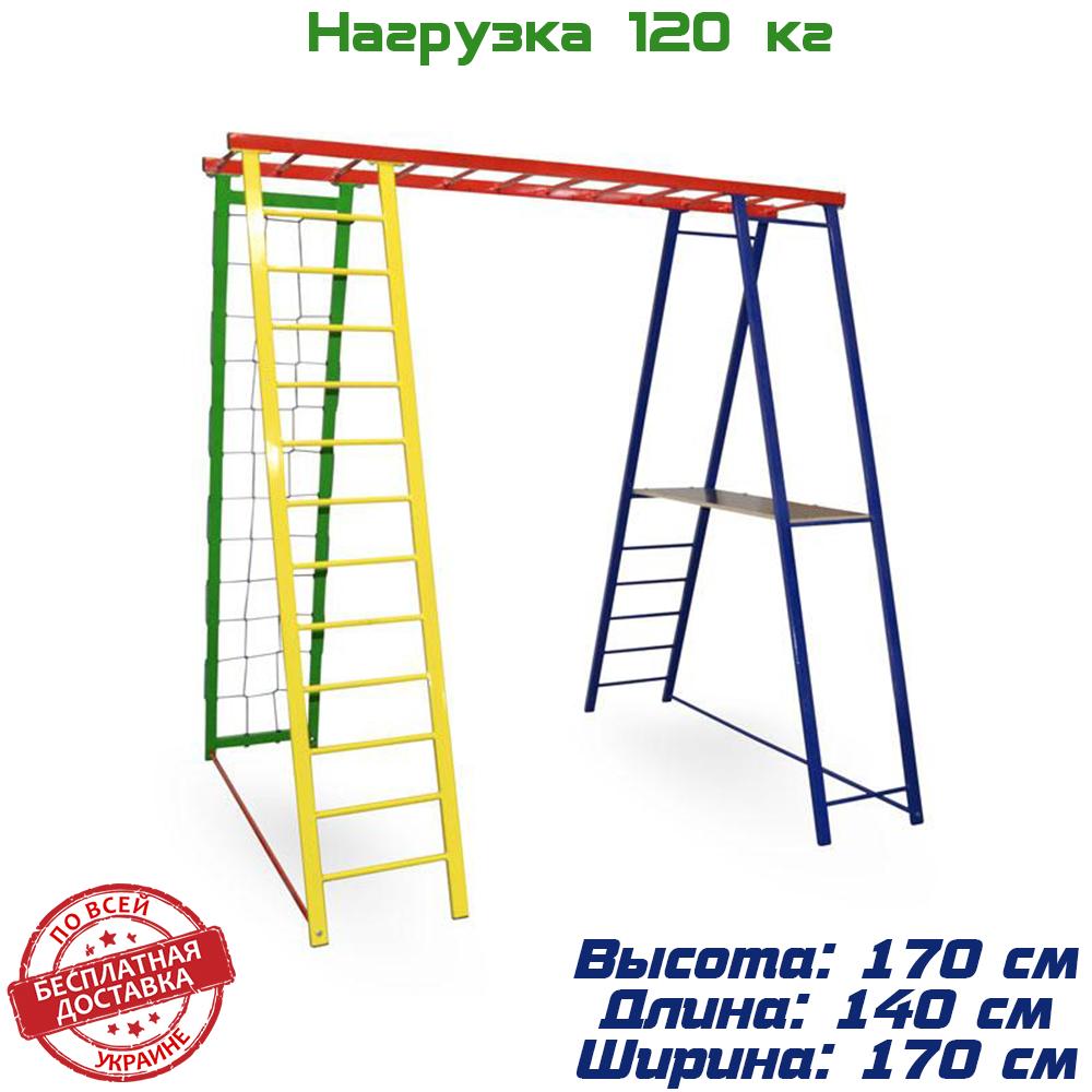 Детский спортивный комплекс, игровая площадка для детей Sport Baby с тумбой 170/140/170