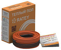 RATEY RD1 Теплый пол одножильный 175 Вт (1,2м2)