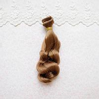 Волосы для кукол в трессах волна на концах, золотистый русый темный - 15 см