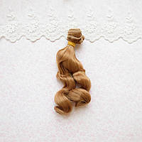 Волосы для кукол в трессах волна на концах, теплый русый  - 15 см