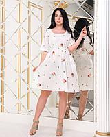 Светлое платье летнее с мелкими цветочками для пышных дам