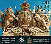 Мальта 2017. Официальный годовой набор монет