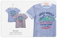 Летняя футболка для мальчика. ФБ 640