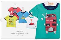 Летняя футболка для мальчика. ФБ 636