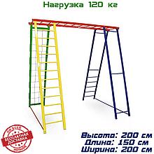 Детский спортивный комплекс, игровая площадка для детей Sport Baby 200/150/200