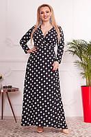 """Платье в пол на """"запах"""" с крупным горохом большой размер"""