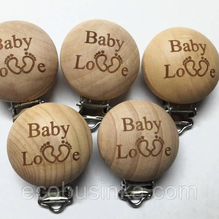 Клипса LOVE BABY, зажим деревянная