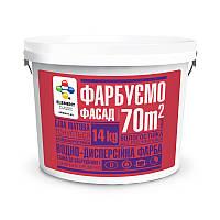 "Фасадная краска ""ELEMENT CLASSIC"", 14 кг"