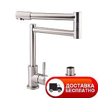 Кухонный смеситель Imperial 31-107-42