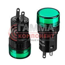 Лампы индикаторные светодиодные