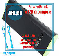 Power Bank Meizu 30000 mAh 3USB+LED фонарь - батарея, внешний аккумулятор Черный QualitiReplica