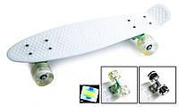 Детский Скейт ПенниБорд Белый (светящиеся колеса +30 грн)
