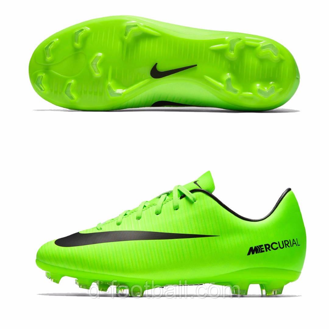 c69407ef Детские футбольные бутсы Nike Mercurial Vapor XI FG 831945-303 ...