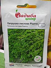 """Петрушка листова Ріалто насіння 1 грам """"Bejo"""", Голландія"""