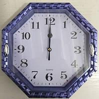 Часы настенные 538