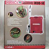 Обприскувач акумуляторний Мінськ МЕВ-14 літрів, фото 3