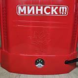 Обприскувач акумуляторний Мінськ МЕВ-14 літрів, фото 4