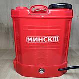 Обприскувач акумуляторний Мінськ МЕВ-14 літрів, фото 6