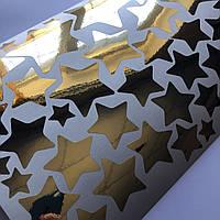 Зеркальные звезды Золото, набор виниловых наклеек, зеркальные наклейки, золотые звезды, звездочки