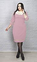 Офисное платье с декором горловины батал