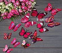 Объемные 3Д розовые бабочки для декора интерьера , фото 1