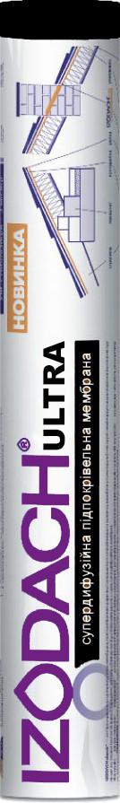 Супердиффузионная мембрана IZODACH ULTRA плотность 180