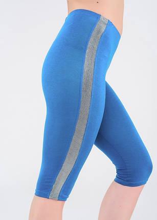 Спортивные капри Issa Plus 9898 голубые с серебристыми лампасами, фото 2