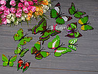 Объемные 3Д зеленые бабочки для декора интерьера