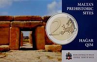 Мальта 2017. Официальный набор €2 - Hagar Qim