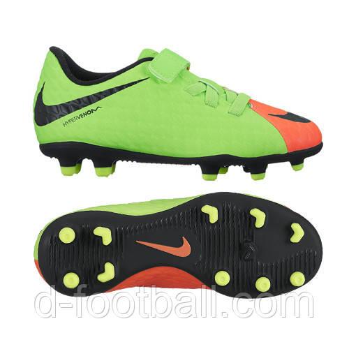 b1535d43 Детские футбольные бутсы Nike Jr Hypervenom Phade III FG Kids 852589-308,  цена 890 грн., купить в Киеве — Prom.ua (ID#933448278)
