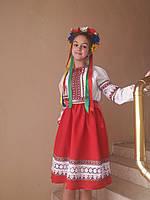 Украинский костюм для девочки с вышивкой , двойка , блузка поплин белая, юбка габардин