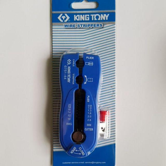 Стриппер многофункциональный для зачистки и резки провода UNISON 6751-44USKING TONY