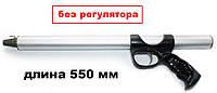 Ружье для подводной охоты зелинка Заславца, 55 см, активный линесброс