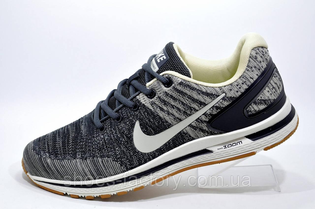 Беговые кроссовки в стиле Nike Air Zoom Focus, Gray\Серые