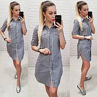 Новинка!!! Стильное платье - рубашка, арт 827, цвет темно синяя полоска