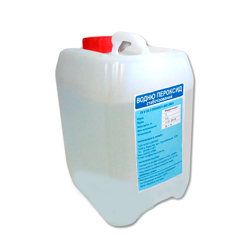 Перекись водорода медицинская (пергидроль), 35%, 5000 мл