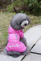 """Дождевик для собак Multibrand """"Dog Baby"""" розовый"""