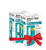 Тест-полоски Accu-Chek Active №50 Акку-Чек Актив 50шт (2 упаковки)
