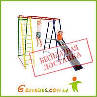 Детский металлический комплекс игровой уголок для дома Sport Baby с Горкой 145/127/130