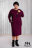 Платье большого размера / дайвинг / Украина 7-2-602, фото 1