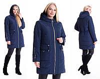Осенняя-весенняя, демисезонная женская куртка , большого размера, на поясе кулиска,  р-р с 44 по 60 синий (5)