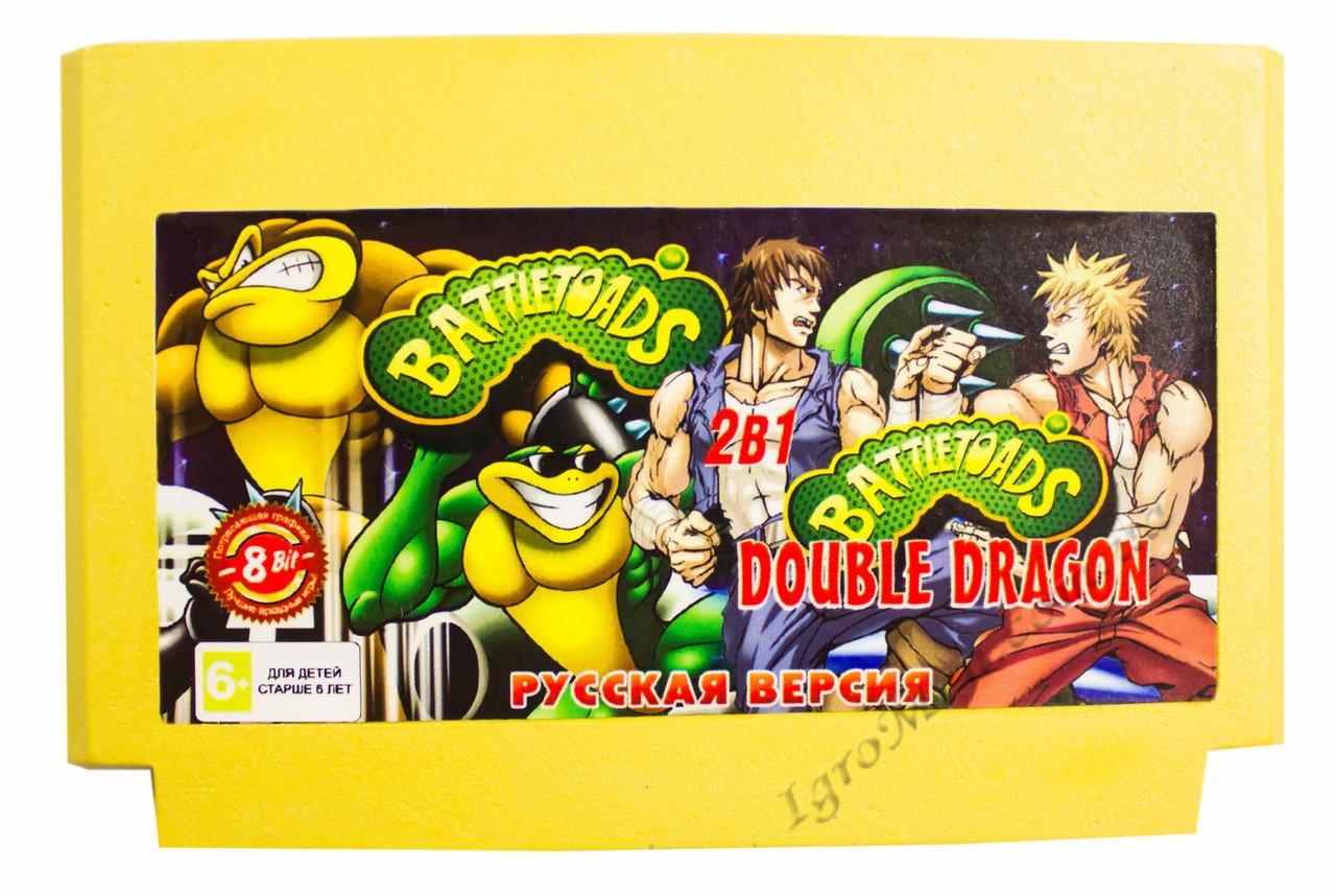 Картридж денди 2 в 1 Battletoads 1+2 Double Dragon