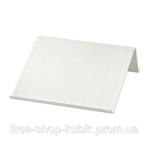 IKEA ИСБЕРГЕТ Подставка для планшета, белый, 25x25 см