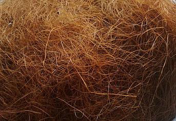 Сизаль коричневый, 40 г