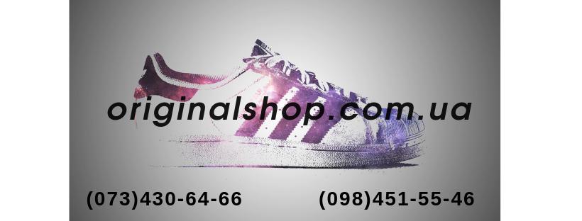 e5969922 ▻ Купить Мужские кроссовки nike air max ❤